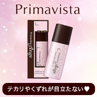 プリマヴィスタが【500円!!】クーポン配布中💗