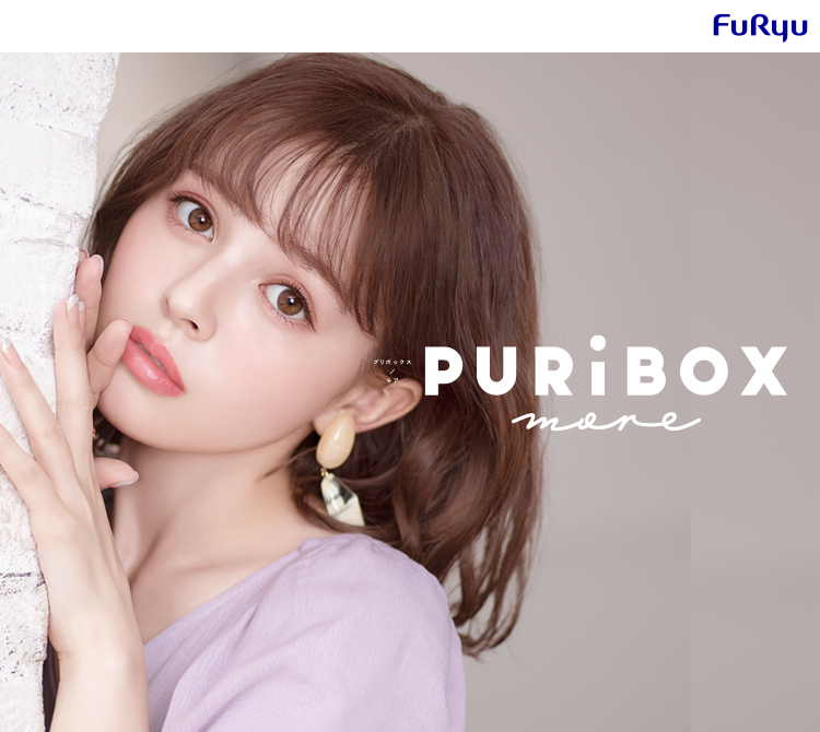 PURiBOX more
