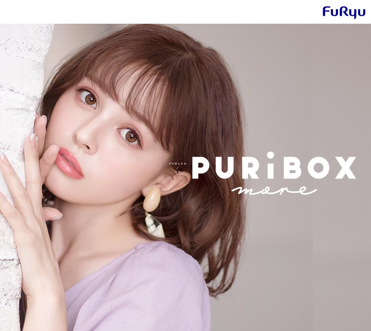 PURiBOX more
