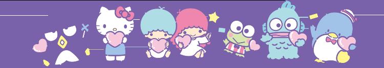 サンリオキャラクターズ2